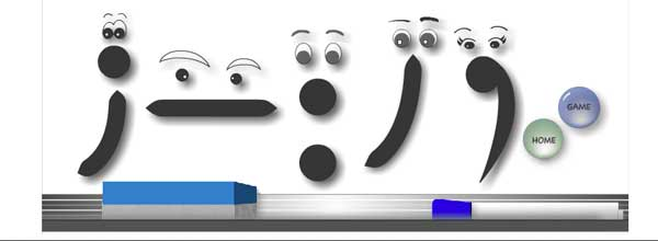 Punctuation Module from Discovery Education