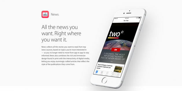 Apple News Now Available for High School Publications